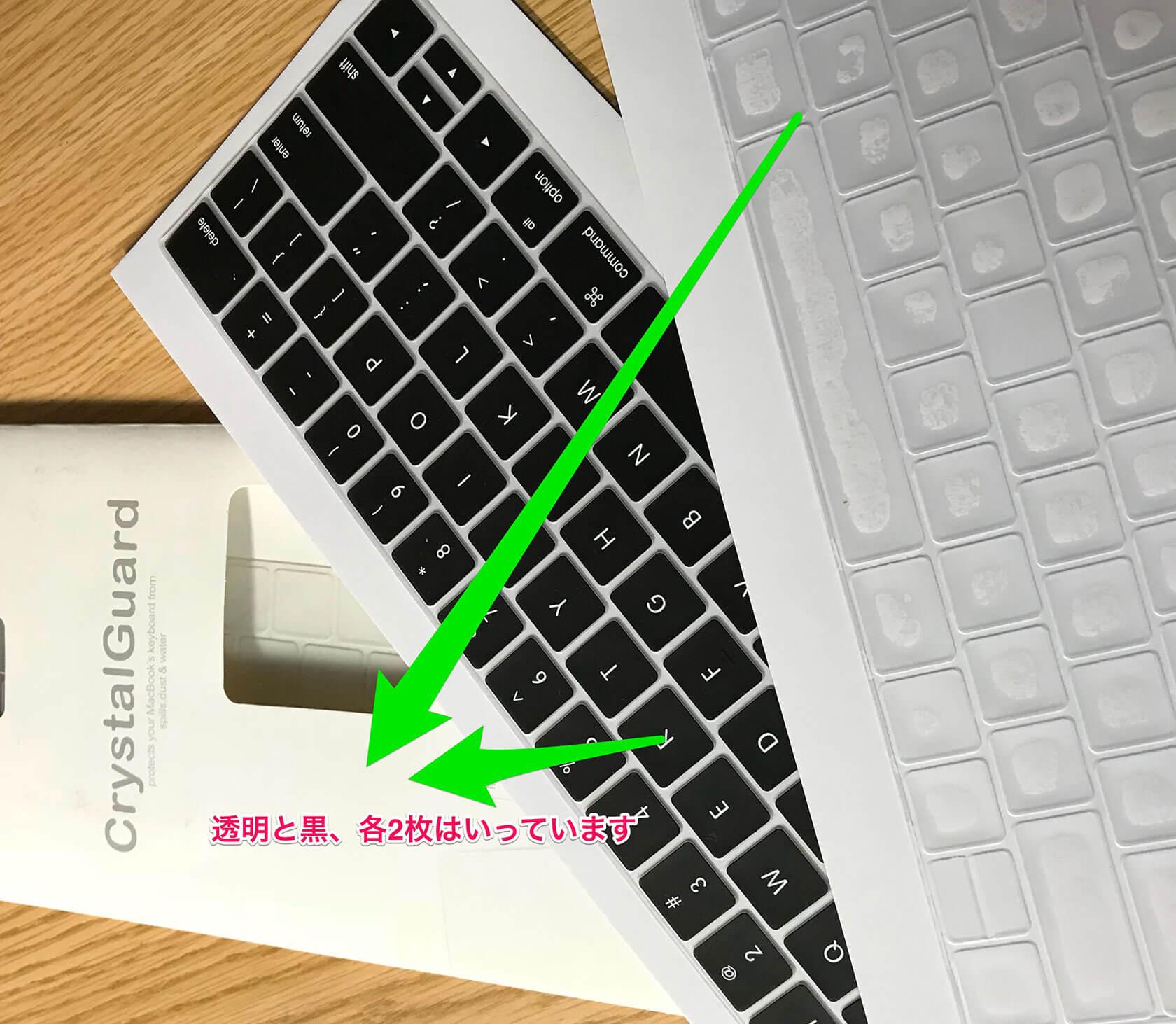 MacBookPro バタフライキーボードの埃も怖くないお勧めキーボードカバー!