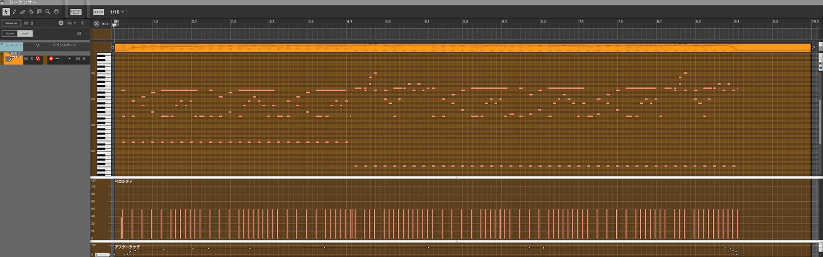 Montage,MODX  Arpeggiator(アルペジェーター)をMIDIデータにしてpropellerhead Resonに録音する方法!(初心者用)