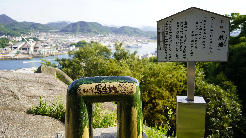 尾道市有名画家写生地