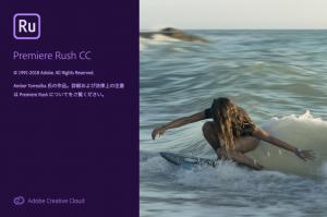 Adobe Premiere Rush CC 撮影方法と録音方法の使い方 レビュー!