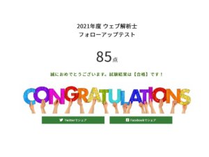 "ILok ""Sharing Error""が出た時の対処法(メモ)"