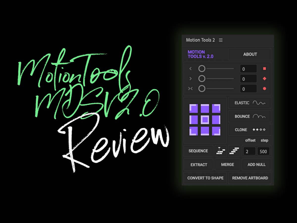 AftersEffects お勧めプラグイン Motion Tools MDS v2.0 使い方レビュー